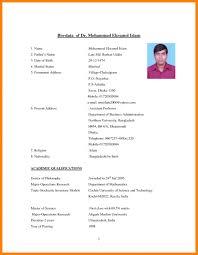 4 Biodata Format Pdf Emt Resume For Pdf Of Resume Format Best
