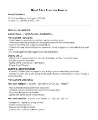 Resume Samples For Retail Sales Associate Store E Resume Sample
