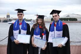 itmo love выпускники Университета ИТМО получили дипломы в сердце  love выпускники Университета ИТМО получили дипломы в сердце Санкт Петербурга