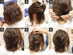 髪をねじれば完成 初心者向けの簡単ねじりヘアアレンジ3選 ハウコレ