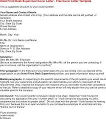 front desk cover letters ideas collection front desk cover letter