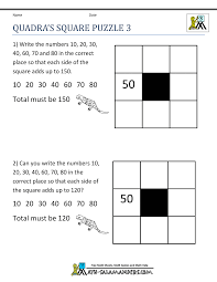math puzzle worksheets rd grade math puzzles quadras square puzzle 3