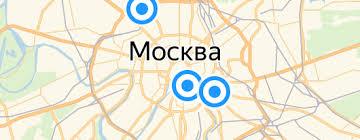 Женские <b>балетки Hogl</b> — купить на Яндекс.Маркете