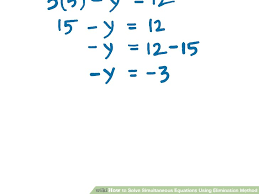 image titled solve simultaneous equations using elimination method step 7bullet5
