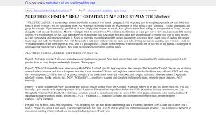 plagiarism cheating and craigslist the junto before reading this post take a moment to this genuine recent ad from craigslist click picture for full size it is from a student in new york and