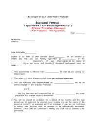 2017 Proof of Employment Letter - Fillable, Printable PDF & Forms ...