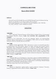 Definition Of Cover Letter Elegant Cv Ingenieur Resume Templates