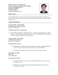 Sample Resume For Fresh Graduate Elementary Teacher New Sample