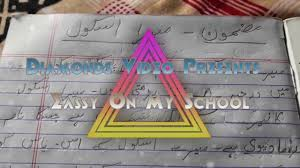 Education In Schools Essay Best Essay On My School In Original Urdu Language Youtube