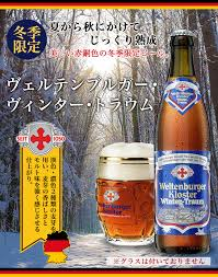 year end present world oldest monastery brewery beer premium beer gift celebration europe octoberfest gift giving germany limited set 6 with case for the