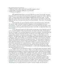 Personal Statement Grad School Samples Personal Statements Template Digitalhustle Co