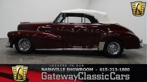 1948 Chevrolet Fleetmaster Convertible, Gatway Classic Cars ...