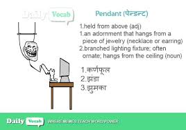 pendant meaning in hindi with picture