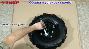<b>Мотоблок</b> бензиновый <b>ЗУБР МТБ</b>-<b>400</b> ― <b>ZUBR</b> SHOP