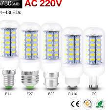 E45 Light Bulb New Perfect Quality E27 Led 25w Cree And Get Free