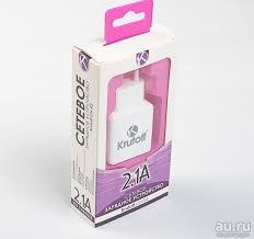 Сетевое <b>зарядное устройство Krutoff</b>, USB, 2.1 A, белое 3329947 ...