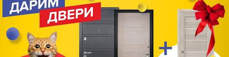ТМК окна,двери ,потолки,мебель. | ВКонтакте