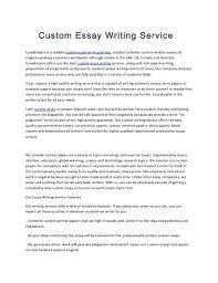 custom essay radio scienza masterpapersonline com