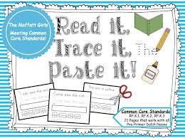 Pre Primer Dolch Sight Word Printables Read Trace Paste Pre Primer