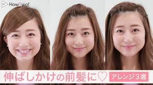 2018就活女子の前髪qa好印象を狙う4つのチェック項目とは前髪で好