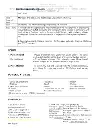 4 Year College Plan Template College Level Lesson Plan Template Lesson Plan Template