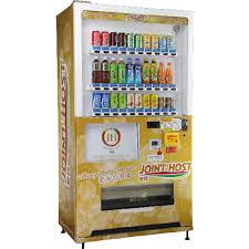 Joint Vending Machine Simple Joint Host Ltd Provides A Wide Assortment Of Vending Machines Which