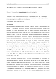 essay about football science in tamil