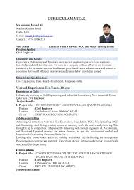civil qa qc engineer resume