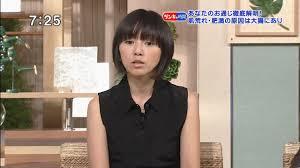 渡辺満里奈の現在の劣化髪型画像www 旦那名倉潤の子供出産した彼女