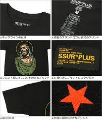 Ssur Size Chart Ssur T Shirt Men Short Sleeves Brand Big Size Ssur P153071202 Ssur Plus Brand T Shirt Men Short Sleeves Print Logo Big Size Short Sleeved T Shirt