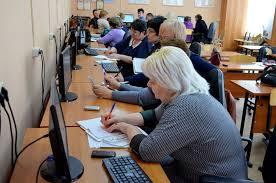 Повышение квалификации учителей курсовая закачать Повышение квалификации учителей курсовая подробнее