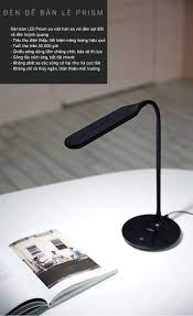 Đèn bàn học sinh thương hiệu Prism Hàn Quốc PL-250 - Thế giới đèn bàn