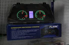 Контрольные лампы на панели приборов ваз нива шевроле Контрольные лампы на панели приборов ваз нива шевроле как правильно эксплуатировать авто хонда црв