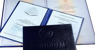 Займы без отказа с плохой кредитной историей кто нибудь дает  диплом