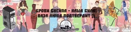 Перлы и Анекдоты <b>OST Harry Potter</b>   ВКонтакте