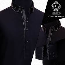 Mens Shalwar Kameez Collar Designs 2019 Latest Designer Men Shalwar Kameez Designs 2019 Pk Vogue