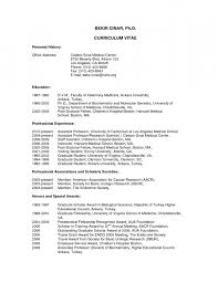Gallery Of Scholarship Resume Template