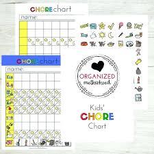 Toddler Chore Chart Template Child Chore Chart
