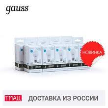 Диодные <b>лампы</b>, купить по цене от 56 руб в интернет-магазине ...