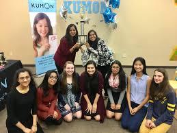 Kumon Math And Reading Kumon Math And Reading Center Waukesha Care Com Pewaukee
