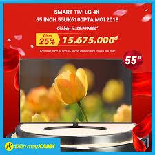 Điện Máy Xanh Thanh Miện - ?Smart Tivi LG 4K 55 inch 55UK6340PTF Mới 2018  ?Giá yêu thương: 15.675.000 đ ?Giá thường: 20.900.000 đ (-25%) ?Áp dụng  đến hết 21/10 ?Để lại