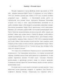 Реферат на тему Диаграммы сравнения docsity Банк Рефератов Реферат на тему Диаграммы сравнения Рефераты из Статистика