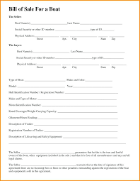 Equipment Bill Of Sale Template Business Sample Form