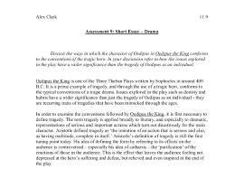 merchandising resume title descriptive essay proofreading service rex analysis essay oedipus home fc coexpress