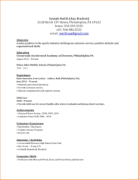 guide on how to write an application letter guide to writing cover letters