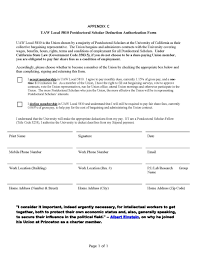 Bt Lifetime Super Employer Plan Payroll Deduction Authority Form