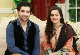 the engagement of aiman khan muneeb butt is giving us all couple farah pk
