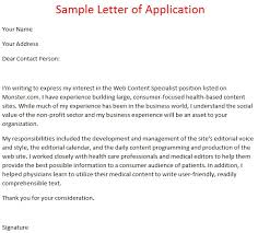 content writing application example of a job application letter    job application