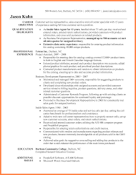 Resume Customer Service Sample Customer Service Call Center Resume Resume Work Template 55