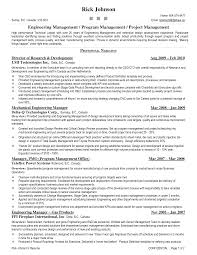 Management Skills For Resume Berathen Com